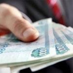 Как вернуть отправленные деньги на ПайПал?