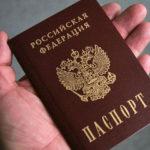 Зачем ПайПал запрашивает паспортные данные и другую информацию?