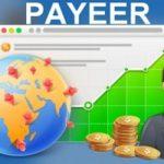 Все способы вывести деньги с Payeer кошелька?