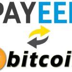 Как купить Биткоин через Payeer кошелек?