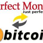 Как обменять bitcoin на Perfect Money?